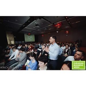 Евразийская Неделя Бизнеса впервые прошла в Екатеринбурге на прошлой неделе.