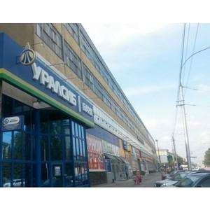 Банк Уралсиб увеличил максимальный возраст заемщика по потребительскому кредитованию до 70 лет