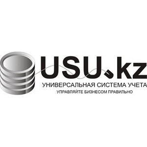 Компания USU объявила о запуске нового сайта