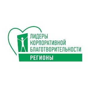 Бесплатные практикумы по управлению корпоративной благотворительностью пройдут в городах России