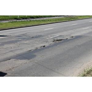 Белгородские активисты ОНФ предлагают контролировать состояние гарантийных дорог с помощью Интернета