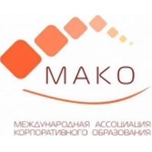 """ћолодежна¤ программа """"»нвестиру¤ в будущее"""" в рамках выставки и конференции Russia Power 2013"""