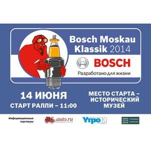 Ралли ретро-автомобилей Bosch Moskau Klassik 2014