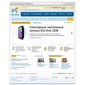 ��������� ������ �� Studio oneTOUCH � ���� touch.ru