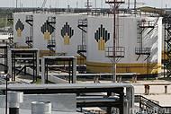 Транспорт завода ОАО «НК «Роснефть» оснащается системой безопасного вождения