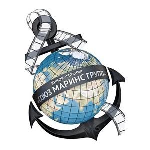 Президент РФ В.В. Путин объявил благодарность кинокомпании «Союз Маринс Групп»