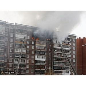 Росгосстрах в Пензенской области объявил «Сезон выгодного страхования квартир»
