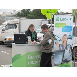 Авто от Дальневосточного банка Сбербанка России – на центральной площади Уссурийска!