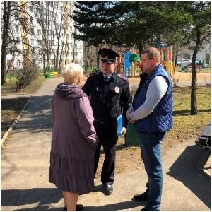 Члены Общественного совета при УВД по Зеленоградскому АО посетили отчеты участковых