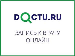 Жители СПб и Москвы могут бесплатно записатьсяпо интернету к врачам муниципальных и частных клиник