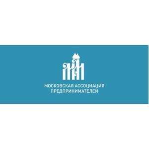 Закрытие делового сезона 2016-2017 Московской ассоциации предпринимателей