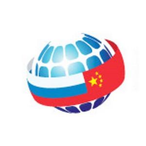 Итоги мероприятий научно-технического сотрудничества России и Китая