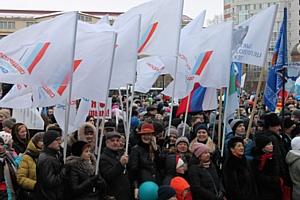 Активисты ОНФ в Коми приняли участие в праздновании третьей годовщины воссоединения Крыма с Россией
