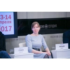 PR News на конференции «Роль коммуникаций и корпоративных СМИ в стратегическом управлении компанией»