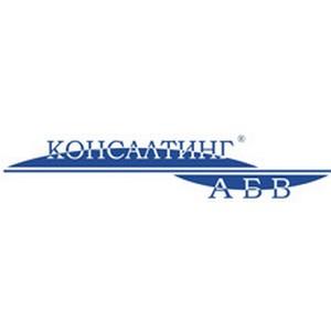 В управлении ООО «Консалтинг АБВ» два новых имущественных комплекса