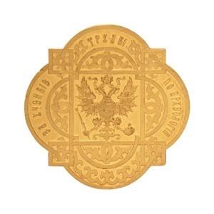 """23 мая фирма """"Знакъ"""" проведет аукцион № 26 """"Vicesima Sexta"""""""