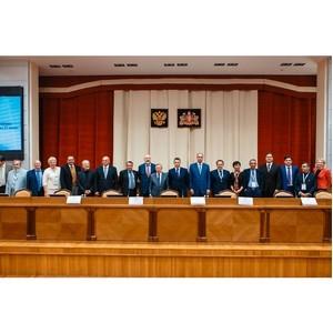 Европейско-Азиатский правовой конгресс в Екатеринбурге