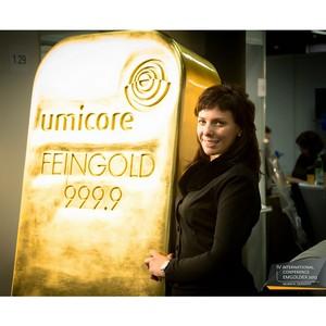 В Мюнхене пройдёт уже 5-я международная выставка драгоценных металлов - 2014!