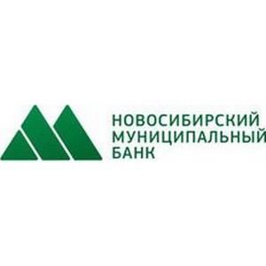 Летчик-космонавт поблагодарил Муниципальный банк за поддержку