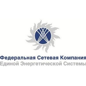 ФСК ЕЭС организовала встречу школьников с представителями трудовой династии компании