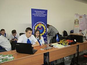 «III  Чемпионат сквозных профессий продолжает работу»