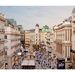 Туристическая стратегия Вены 2020: Global.Smart.Premium