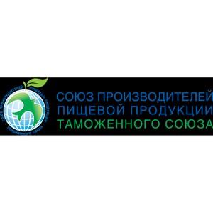 Роспотребнадзор поддержал МСР