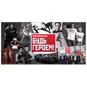 """Мотивационное арт-агентство Realити Сerealити. #Realити_Сerealити: Приземление """"Бэтмобиля"""" 7 июня в Yotaarena (Москва)"""