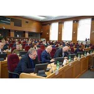 ƒепутаты јмурской области поддержали предложение ќЌ' о создании Ђзеленого щитаї вокруг Ѕлаговещенска