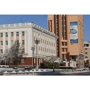 АлтГУ зарегистрировал свой товарный знак