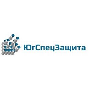 Плитка ПВХ Sold  будет представлены на выставке Baku Build