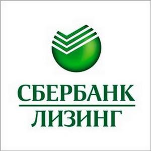 Сибирский региональный филиал АО «Сбербанк Лизинг» возглавил Алексей Авласенко