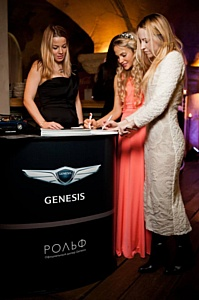 Genesis G90 от Рольф - в ресторане «Тинатин»!