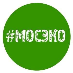 Организацию раздельного сбора отходов в образовательных учреждениях обсудят на конференции в Москве
