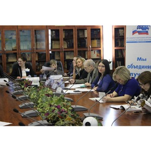 Региональное объединение строительных организаций. Елена Рябых выступила на II международной конференции «Практическое саморегулирование»