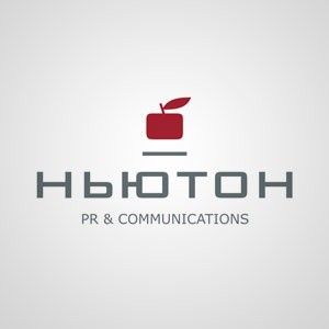 Newton PR&Communications - вновь в десятке лидеров страны