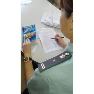 Несвоевременная оплата административного штрафа влечет дополнительные затраты