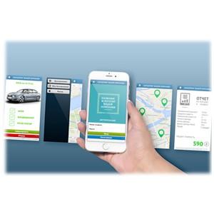 Компания «Каршеринг Cariot» выпускает обновленную версию мобильного приложения