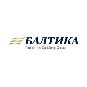 «Балтика» поделится опытом внедрения процедур антимонопольного комплаенса на публичных слушаниях ФАС