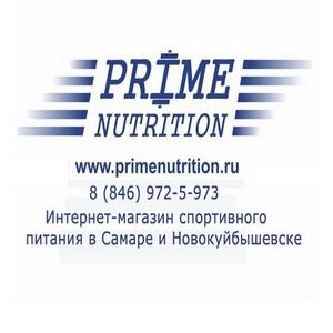 Магазин Prime Nutrition запустил в продажу новые товары
