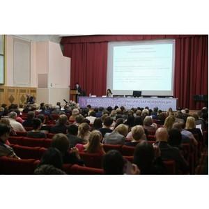 II Всероссийский конгресс по геронтологии и гериатрии с международным участием