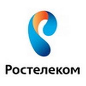 «Ростелеком» предоставил услуги телефонии и интернет ОАО «Газпром газораспределение Пенза»
