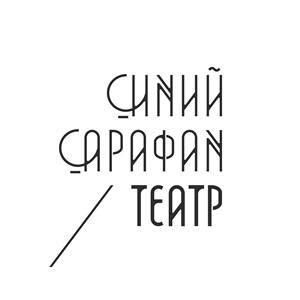 """Открытие нового арт-пространства Культурной столицы: """"Синий Сарафан Место"""""""