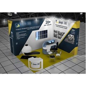 «Делайт 2000» примет участие в 14-й Международной выставке «Нефть и газ»/ MIOGE 2017