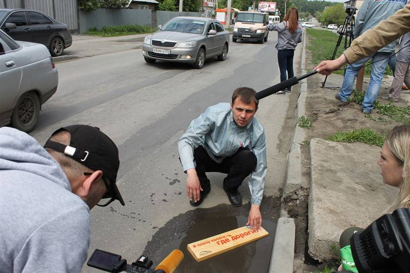 Челябинские эксперты ОНФ настаивают на межведомственном взаимодействии при ремонте «убитых» дорог