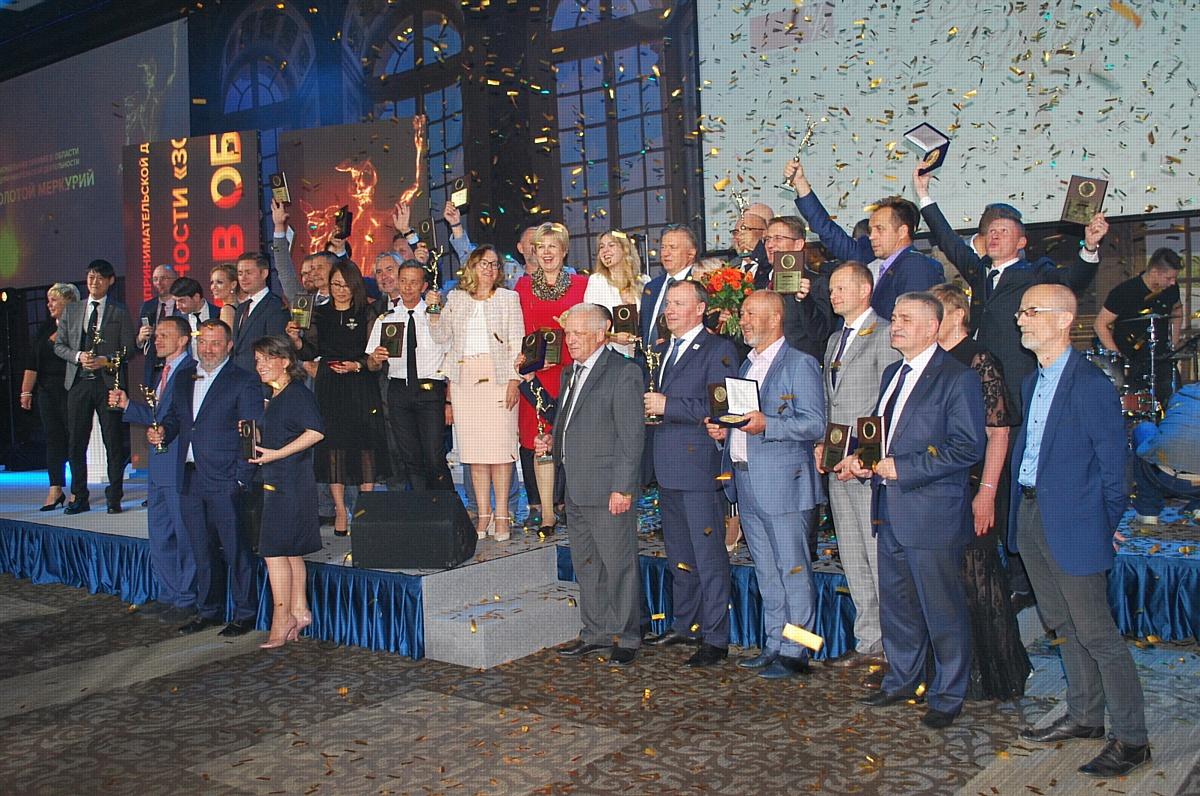 Золотой диплом от президента ТПП РФ к 25-летнему юбилею ИТП «Промбиофит»