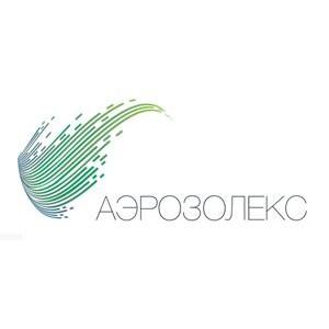Аэрозолекс и руководство Нижегородской области провели встречу по проекту строительства производства ДМЭ