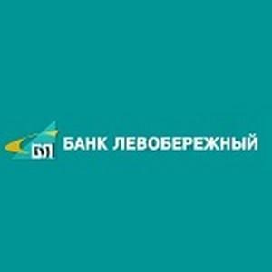 В Кемерово Банк «Левобережный» принял участие в акции «Помоги собраться в школу»