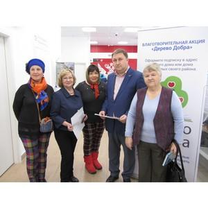 Самарские активисты ОНФ приняли участие в акции «Дерево добра»