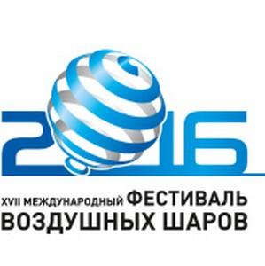XVII Международный Фестиваль воздушных шаров